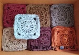 Squares Blanket Update 3